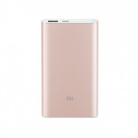 Внешняя аккумуляторная батарея Mi Power Bank 10000mAh (Gold Rose)